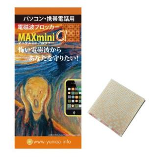 電磁波ブロッカー MAXMiniα